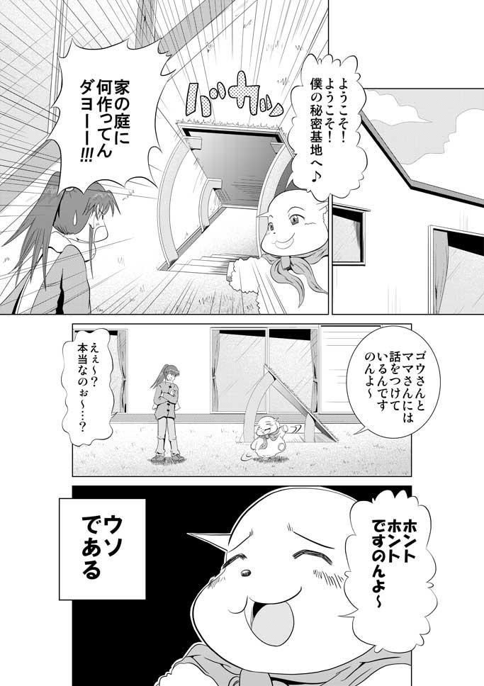 ふわふわマイティ125