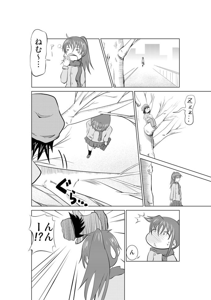 ふわふわマイティ152