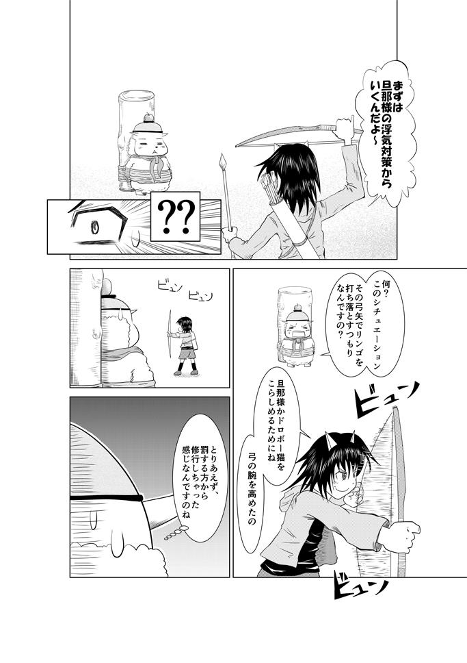 ふわふわマイティ171